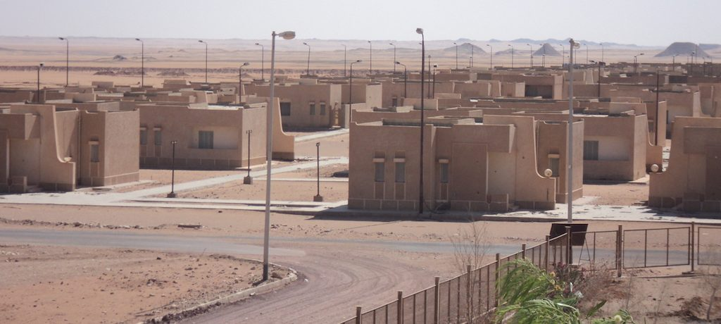 المدينة السكنية والمرافق الرئيسية لمدينة (ابو طرطور) الفوسفات